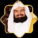 القرآن الكريم كامل بصوت السديس by DON DEV
