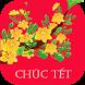 Chúc Tết 2018 by Pham Van Nhat