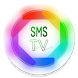 SMS TV by MobileStar / Smart Mobility Solutions