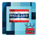 Thailand radios fm online by Lyrics Music and Song Top Hit Sound HD