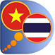 Thai Vietnamese dictionary by Dict.land