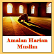 Kumpulan Amalan Harian Islami by Chronicle Inc