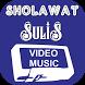 VIDEO LAGU SHOLAWAT SULIS TERBAIK by ADRIAN STUDIO