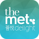 The Met. Delight by CardApp.hk