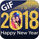Happy New Year 2018 GIF Photo Frames by finkyfour