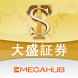Tai Shing EZ-Trade (MegaHub) by Tai Shing Group (Holdings) Co. Ltd.