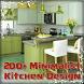 Minimalist Kitchen Design by ZackDev