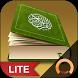Holy Quran Lite القرآن الكريم by Quarter Pi
