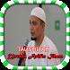 Taushiyah Ustadz Arifin Ilham by Tahu Bulat Studio