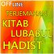 Terjemahan Kitab Lubabul Hadits by Anak Soleh