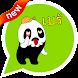 Dokumon Emoticons -Thailand by KAWAII