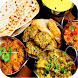 أكلات هنديه by cantona