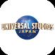 ユニバーサル・スタジオ・ジャパン(R)公式アプリ by ユニバーサル・スタジオ・ジャパン