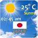 Japan Weather by Smart Apps Android