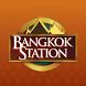 Bangkok Station by Quximo
