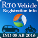 RTO Vehicle Registration Details Owner Information by Hangover Studios