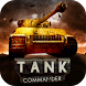 Tank Commander - English by OASIS GAMES LIMITED