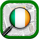 News Ireland by Radio am fm - Estaciones y emisoras en vivo gratis
