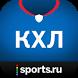КХЛ+ by Sports.ru