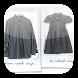 Refashion Clothes DIY Tutorial