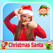 Snap Christmas face filters by admiral application
