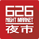 626 Night Market by EventMorph
