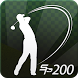 Swingpro 200 by Du-sung Technology co.,Ltd