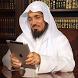 Perpustakaan Salman Al-Odah by PerfectWay Apps