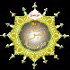 Qiroah mp3 merdu offline by Joz Developers