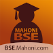 Buku Sekolah Digital by Mahoni Global, PT