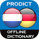 Dutch - German dictionary by ProDict