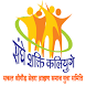 Shri Goud Shehra brahman samaj by Techsysd IT Solution