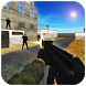 Commando IGI Gun Shooter 3D by The Games Link
