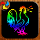 Rooster Alarm Clock Sound by Manuel Ringtones and Sounds