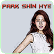 Park Shin Hye Wallpapers by GooberStudio