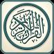 Holy Quran by SSTECH.COM.SA