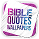 Bible Quotes Wallpapers by SPREADJESUS