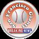 Breaking San Francisco Giants News by TDStudio