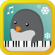 Animal Piano Pianimal for Kids by D9d9