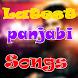 Panjabi Video Songs by Bollywood Masala