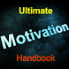 Motivation Handbook Guide by Nicholas Gabriel