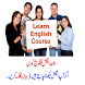 Learn English in Urdu by BSF