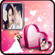 Romantic Photo Frame by Appscodder
