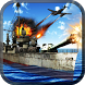 US Navy Warship Battle Gunner by Creed Simulator