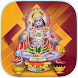 Shree Hanuman Chalisa by Jasmin Technology