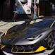 Car Parking Centenario LP 770-4 Simulator by DevTek Games