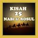 Kisah 25 Nabi & Rosul by JebagGodev
