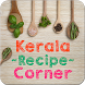 Kerala Recipe Corner by Sugulu Factory