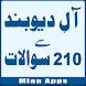 Ahl-e-Dyoband Say 210 Sawalat by MianApps