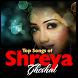 Shreya Ghoshal Songs by Songi Apps